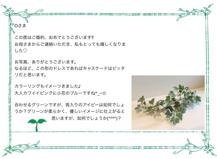 スクリーンショット 2015-01-14 16.41.30