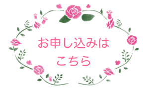 スクリーンショット 2015-03-11 15.40.37