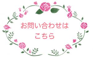 スクリーンショット 2015-03-18 14.38.24